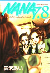 Nana Fanbook v7.8